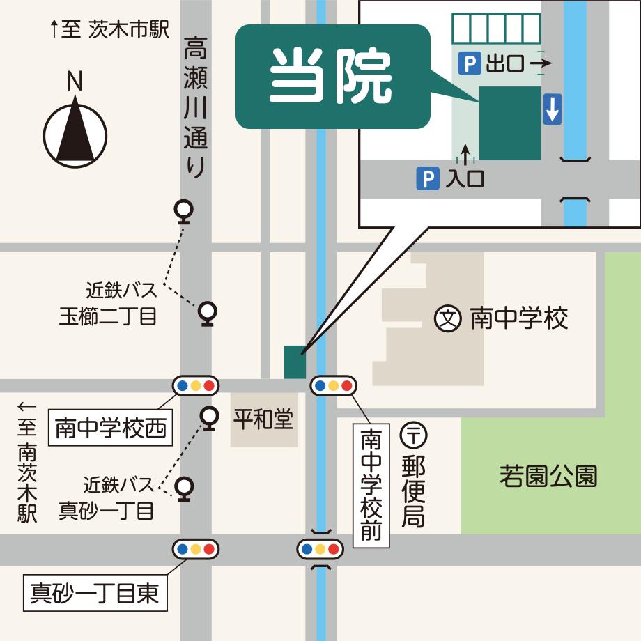 ホームページ 大阪 市 府 茨木